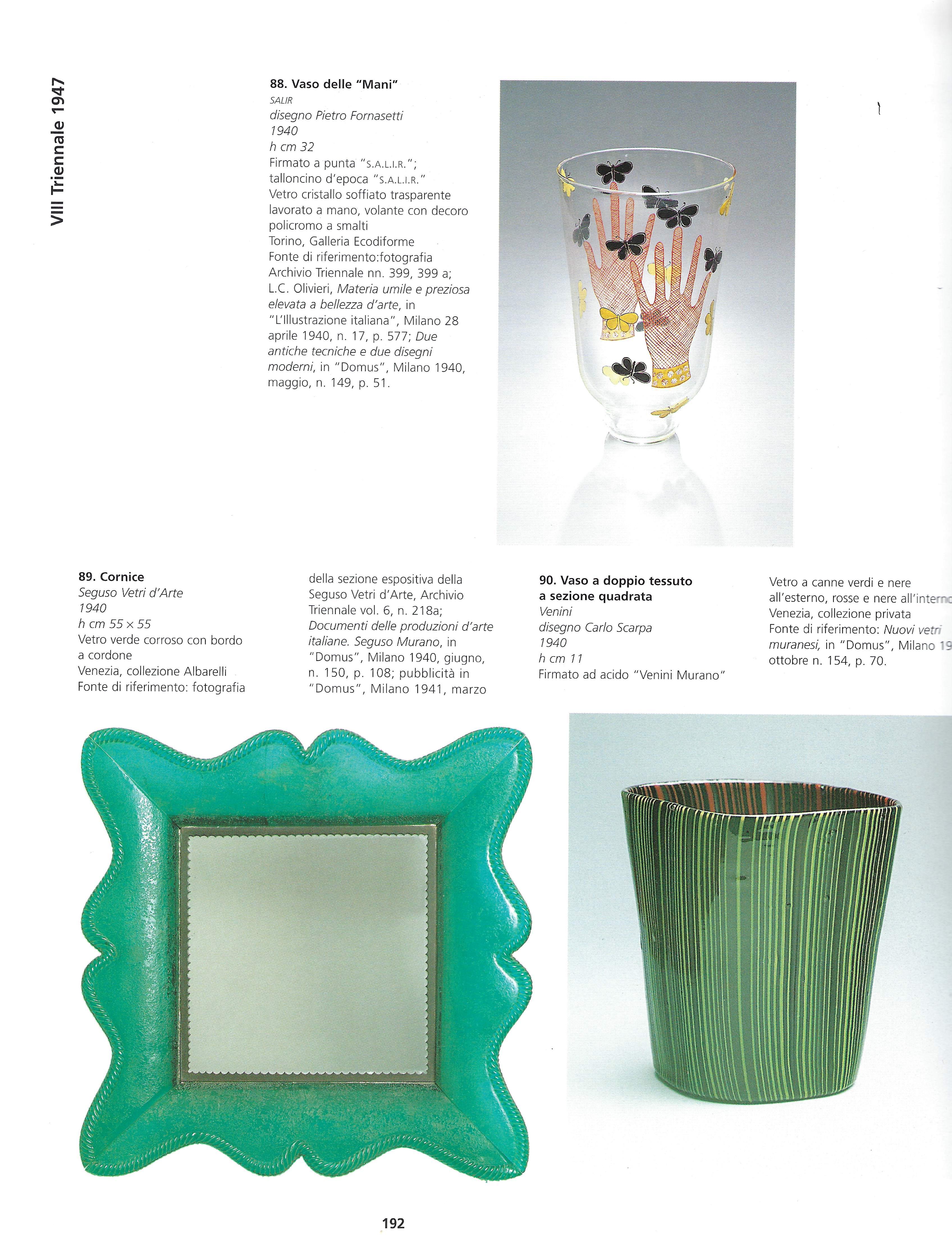 SEG501 by    soyun k.